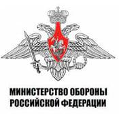 ministrio